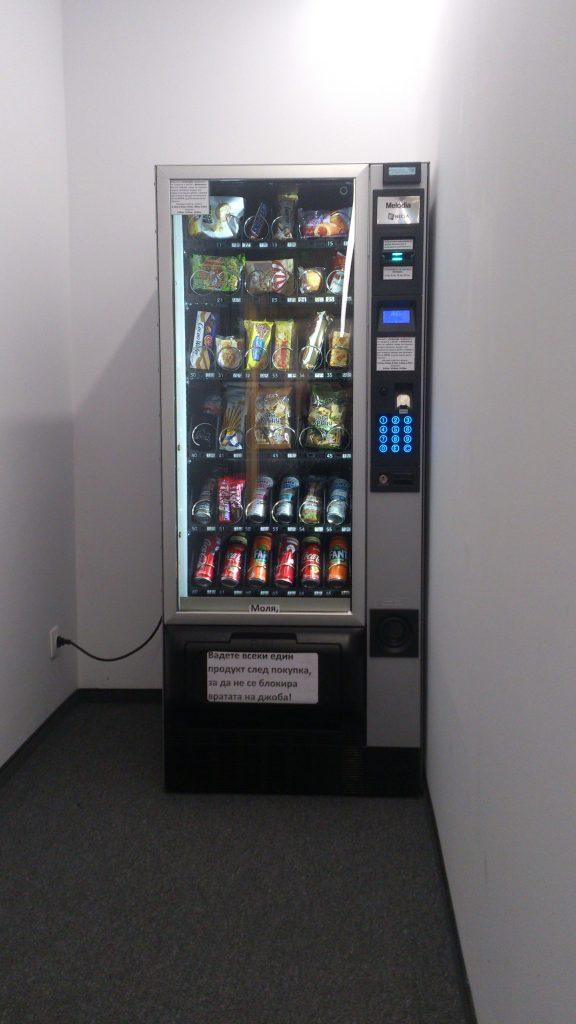 Услуги с вендинг автомати за снакс и напитки
